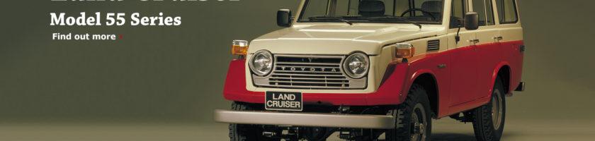 landcruiser_model_55_series