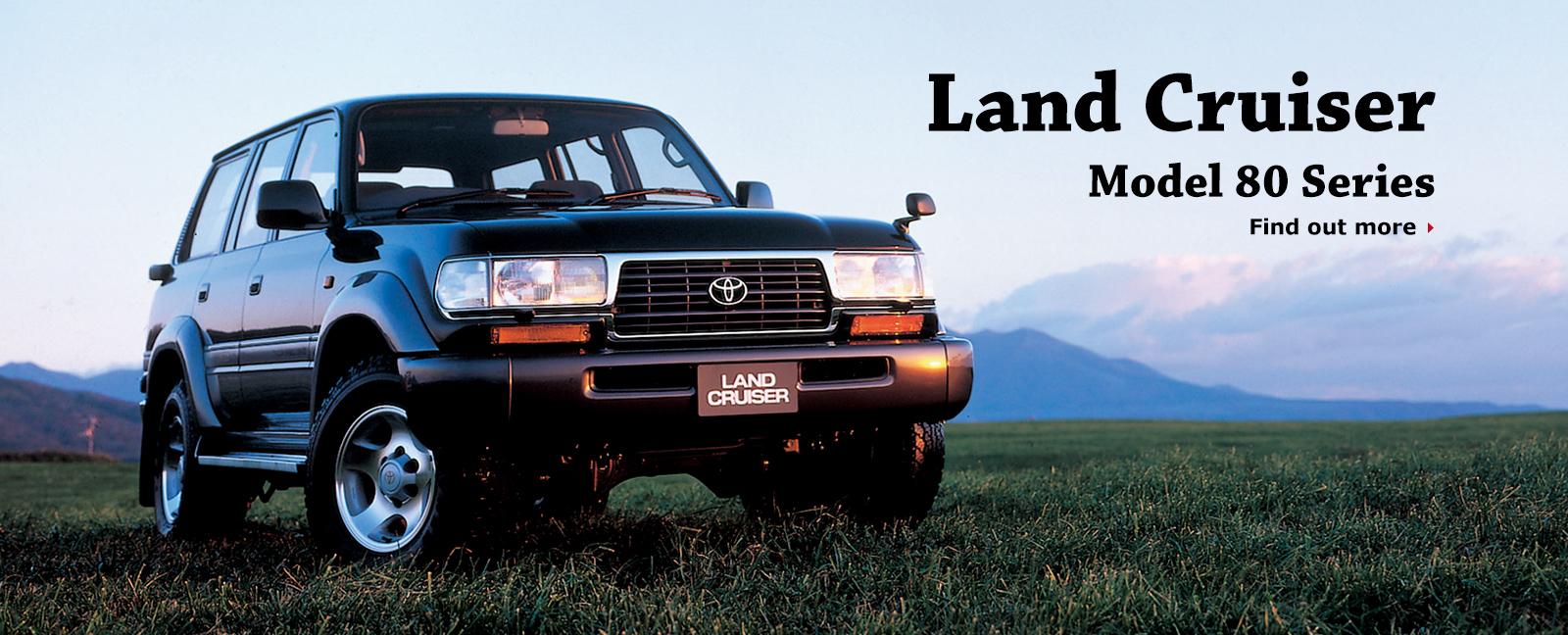 Land Cruiser Model 80
